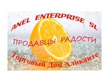 ANEL ENTERPRISE